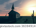 Old Wooden Christian Desert Chapel 36394914