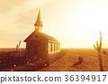 Old Wooden Christian Desert Chapel 36394917