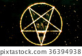 Inverted Pentagram Symbol with Face of the Evil 36394938
