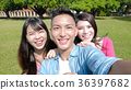 student selfie happily 36397682