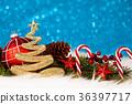 Christmas Tree - Blue Glitter sparkling 36397717