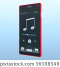 智能手機 智慧型手機 應用程序 36398349