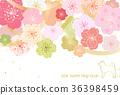 樱花 樱桃树 新年贺卡 36398459