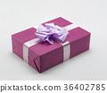 적색, 누끼, 생일선물 36402785