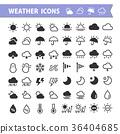 图标 天气 矢量 36404685