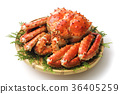 帝王蟹 36405259