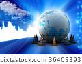 Globe and traffic cone 36405393
