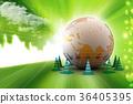 Globe and traffic cone 36405395