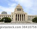 도시 풍경 (도쿄 국회 의사당) 36410756