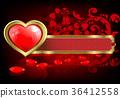 心 玫瑰 玫瑰花 36412558