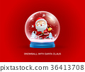 snow globe ball with santa claus merry christmas 36413708