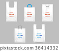 White plastic shopping bags 36414332