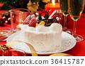 圣诞蛋糕 蛋糕 圣诞节 36415787