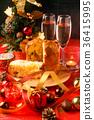 panettone麵包 36415995