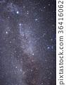 銀河星空 36416062