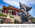 Dragon statue, kiyomizu-dera temple, Kyoto, Japan 36417276