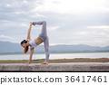 Asia woman doing yoga fitness exercise 36417461