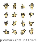 icon vector set 36417471