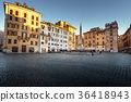 Square and Fountain near Pantheon, Rome , Italy 36418943
