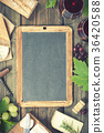 Food frame. Wine and snack set 36420588
