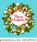 Christmas wreath greeting card with New Year gift 36420923