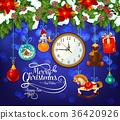 Christmas and New Year greeting card of Santa gift 36420926