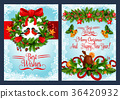 Christmas holiday wreath with Xmas bell banner 36420932