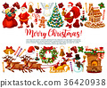 Christmas banner with border of New Year symbols 36420938