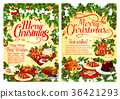 Christmas party festive dinner dish greeting card 36421293