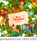 Christmas banner with Xmas tree and New Year gift 36421295