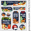 Christmas sale tag and winter holiday offer banner 36421315