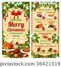 christmas, menu, dinner 36421319