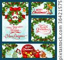 聖誕節 聖誕 耶誕 36421575