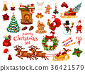 Christmas and New Year holiday icon of Xmas design 36421579