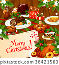 Christmas banner of festive dinner on wooden table 36421583