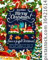 Christmas vector greeting card decorations gifts 36421614