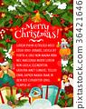 Christmas card of winter holiday gift and garland 36421646