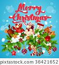 圣诞节 圣诞 耶诞 36421652