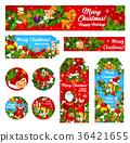 Christmas holiday wish vector greeting banner card 36421655