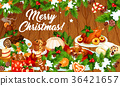 Christmas dinner banner with winter holiday dishes 36421657