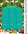 calendar, christmas, vector 36421670