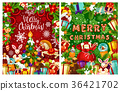 Christmas tree with gift for winter holidays card 36421702