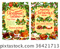 Christmas holiday food poster with dinner dish 36421713