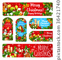 christmas xmas greeting 36421740
