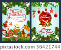 Merry Christmas and New Year winter holiday poster 36421744
