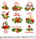 聖誕節 聖誕 耶誕 36421771