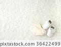 신발, 양말, 아기 용품 36422499
