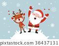 Santa and Reindeer 36437131