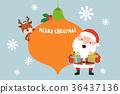 Santa and Reindeer. 36437136
