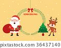 Santa and Reindeer with tree 36437140